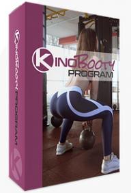 thekinobootyprogramm